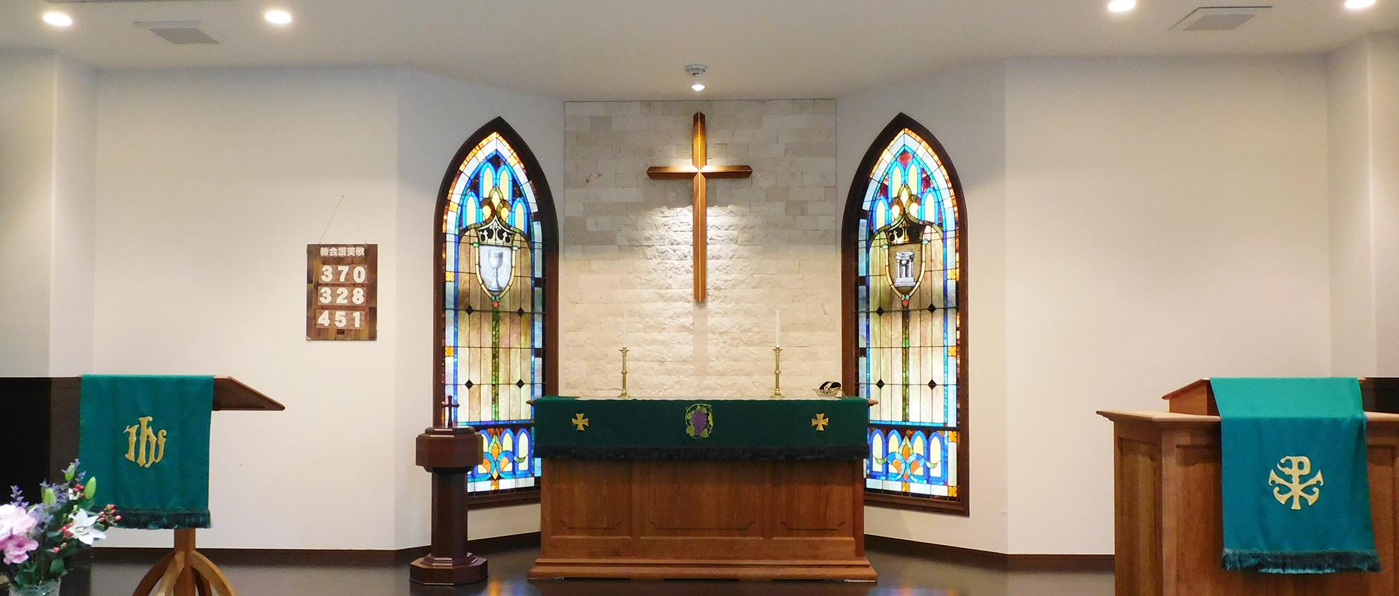 日本福音ルーテル小岩教会